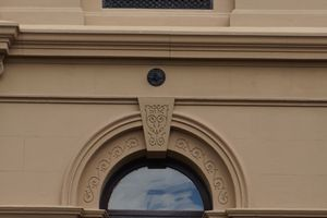 Tram rosette in St Johns Road, Glebe, Sydney