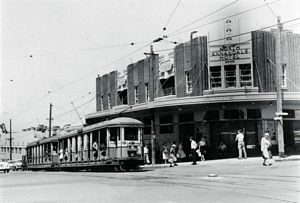 North Annandale Hotel 1955